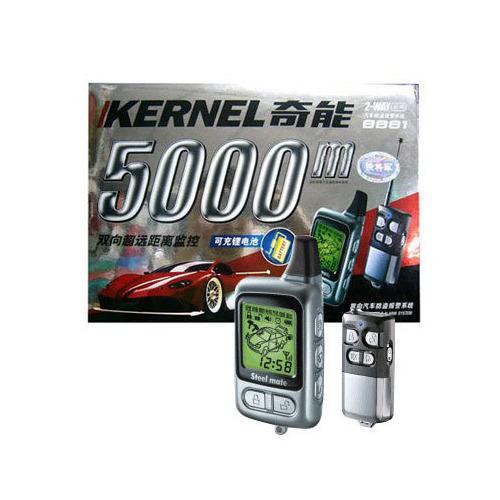 铁将军奇能kernel双向防盗器8881