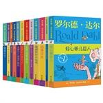 世界奇幻文学大师精品系列 罗尔德・达尔(全12册)