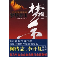 美高梅娱乐4858.com 1