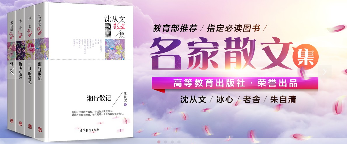 http://product.dangdang.com/1440454266.html