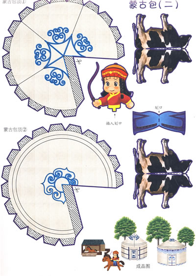蒙古包剪影矢量素材