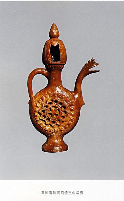 新疆土陶艺术(国家级非物质文化遗产系列丛书)