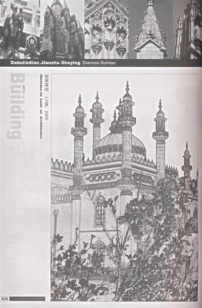 哥特式教堂手绘线稿