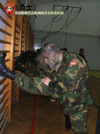 特种部队珍稀照片首次大曝光 随书附赠 世界王牌特种部队狙击手战术