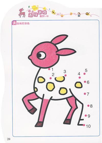 幼儿画海边的贝壳简笔画 8.幼儿海螺简笔画图片 9.