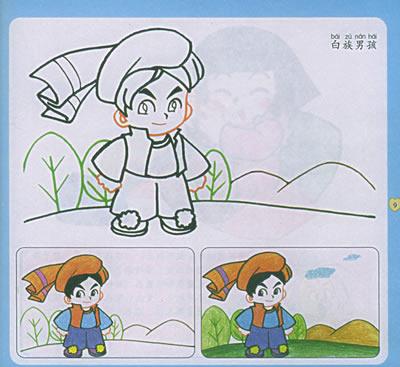 儿童蜡笔画入门:人物——卡比画画系列丛书