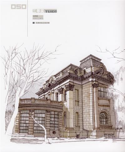 中国手绘建筑画大赛获奖作品集(2006-2007)/中国建筑
