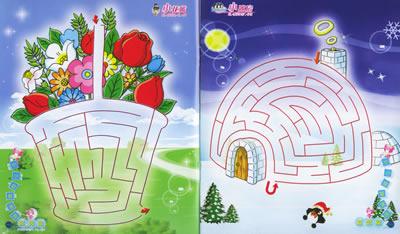 数字迷宫 幼儿园 手绘