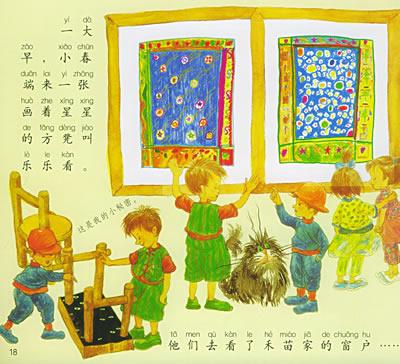 潘坚,南京市鼓楼区少年宫美术教师.