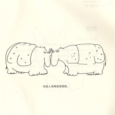 关于爱情的手绘插画简单点