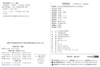 江苏书目高一数学录展示分享高中数学大全app图片