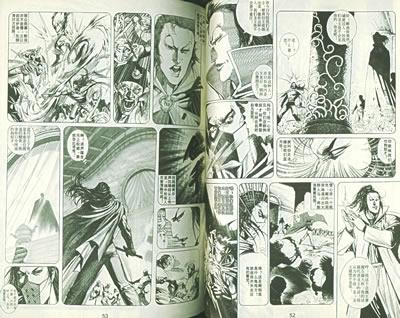 风云a风云共产党漫画的图片