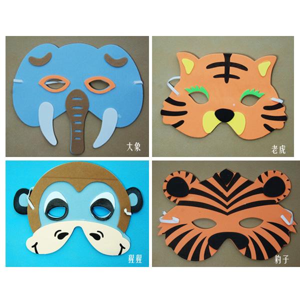 老鼠,鳄鱼,牛,羊等常见动物,角色扮演使用; 推荐语 各种造型动物面具