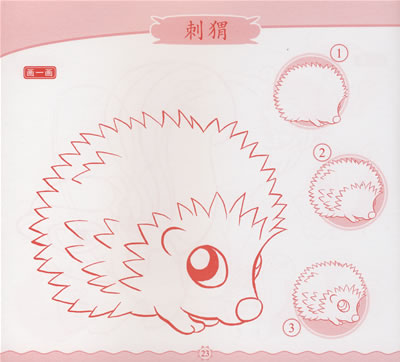 幼儿蒙纸画画:学画动物