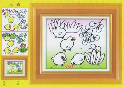 这套活页儿童艺术蜡笔分四册,有《动物》,《人物》,《风景》,《植物》