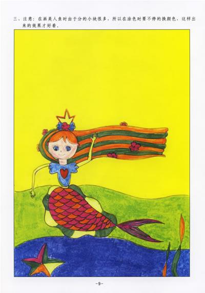 《油画棒动物画画法》中的动物的作画风格来巩固和加强油画棒人物的