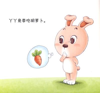 哆哆熊认知小故事(动物认知)--动物的尾巴