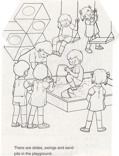 幼儿填色:上幼儿园