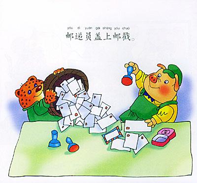 简单可爱小熊图画