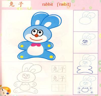 超级天才小画家(陆上动物)/我要学画画/绘画:詹渝 阿伟 润子:图书比价:琅琅比价网