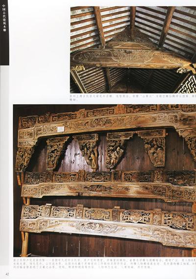 木雕葫芦瓜叶子图片