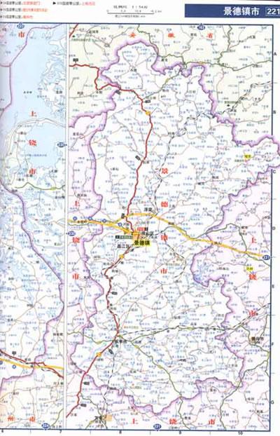 中国高速公路及城乡公路网地图集(2007超级详查版)
