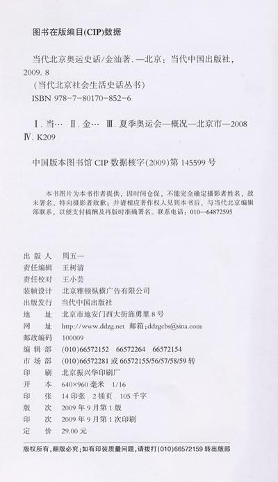 根据《马关条约》,中国割让辽东半岛,台湾,澎湖列岛;赔款白银2亿两