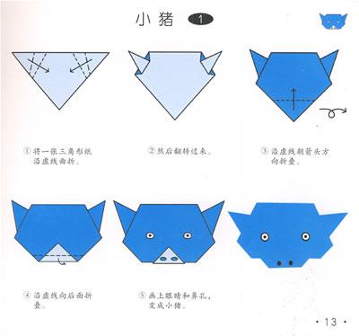 简单的折纸花筐图片步骤