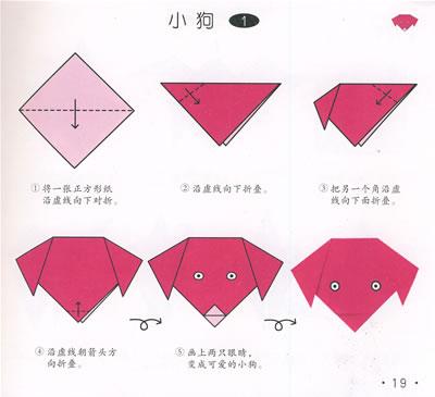小猪折纸图片大全可爱