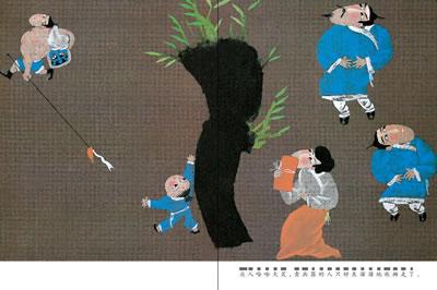 幼学启蒙第二辑:中国寓言故事·中国成语故事(幼学)