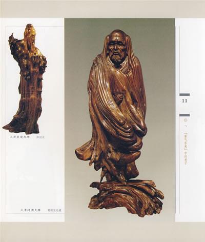 木雕神仙百态(中国传统木雕精品鉴赏)