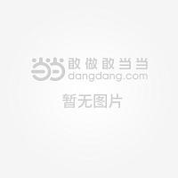 中国湿地保护行动计划